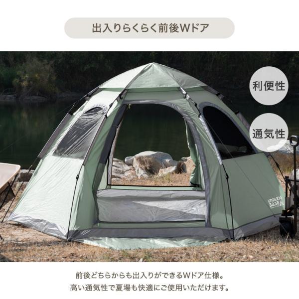 ワンタッチテント  ヘキサゴンテント 4人用 5人用 ドームテント ドーム型 幅300cm キャンプ アウトドア|tansu|10