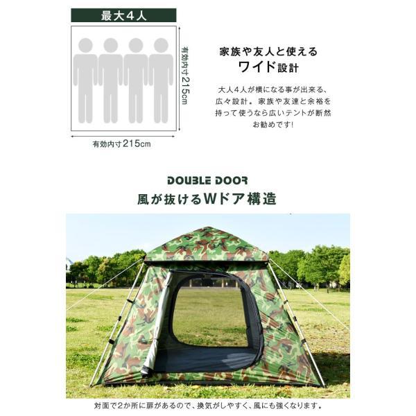 テント ワンタッチテント ジュラルミンテント ドームテント ドーム型 幅230cm 3〜4人用 日よけ キャンプテント キャンプ 防災グッズ 非常用 アウトドア レジャー tansu 16