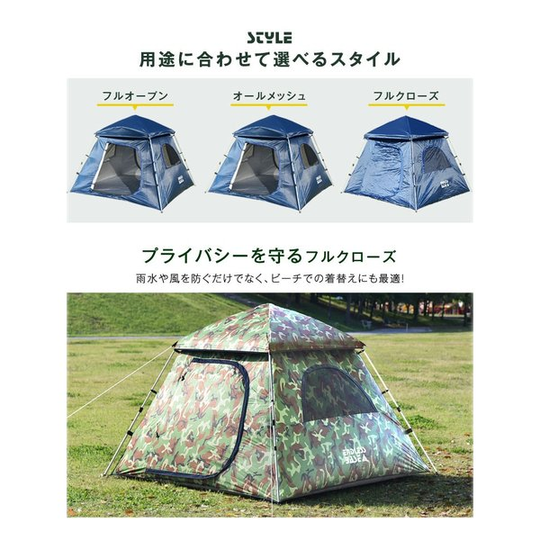 テント ワンタッチテント ジュラルミンテント ドームテント ドーム型 幅230cm 3〜4人用 日よけ キャンプテント キャンプ 防災グッズ 非常用 アウトドア レジャー tansu 18
