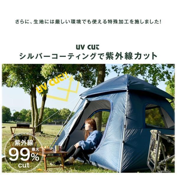 テント ワンタッチテント ジュラルミンテント ドームテント ドーム型 幅230cm 3〜4人用 日よけ キャンプテント キャンプ 防災グッズ 非常用 アウトドア レジャー tansu 20