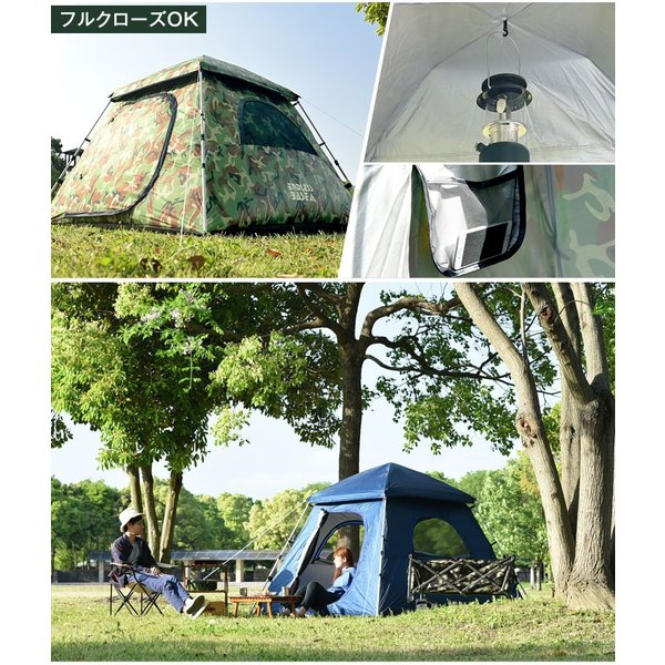 テント ワンタッチテント ジュラルミンテント ドームテント ドーム型 幅230cm 3〜4人用 日よけ キャンプテント キャンプ 防災グッズ 非常用 アウトドア レジャー tansu 04