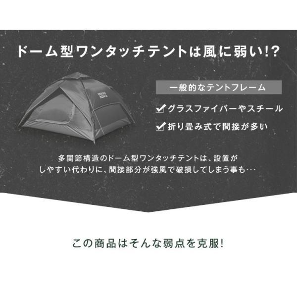 テント ワンタッチテント ジュラルミンテント ドームテント ドーム型 幅230cm 3〜4人用 日よけ キャンプテント キャンプ 防災グッズ 非常用 アウトドア レジャー tansu 05