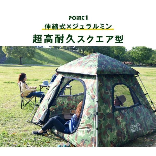 テント ワンタッチテント ジュラルミンテント ドームテント ドーム型 幅230cm 3〜4人用 日よけ キャンプテント キャンプ 防災グッズ 非常用 アウトドア レジャー tansu 06