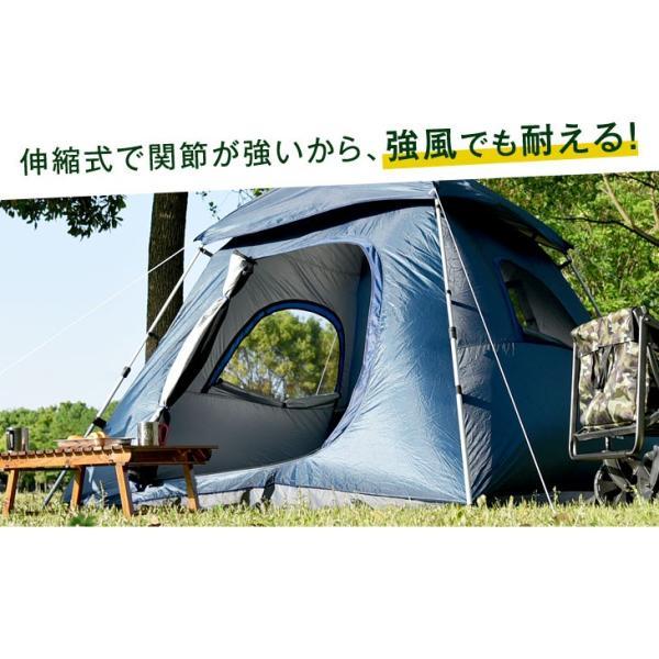 テント ワンタッチテント ジュラルミンテント ドームテント ドーム型 幅230cm 3〜4人用 日よけ キャンプテント キャンプ 防災グッズ 非常用 アウトドア レジャー tansu 09