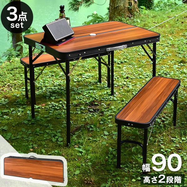 アウトドアテーブル 折りたたみ レジャーテーブル キャンプ 軽量 アルミ 高さ調節 アウトドアテーブルセット アウトドア 4500000003|tansu