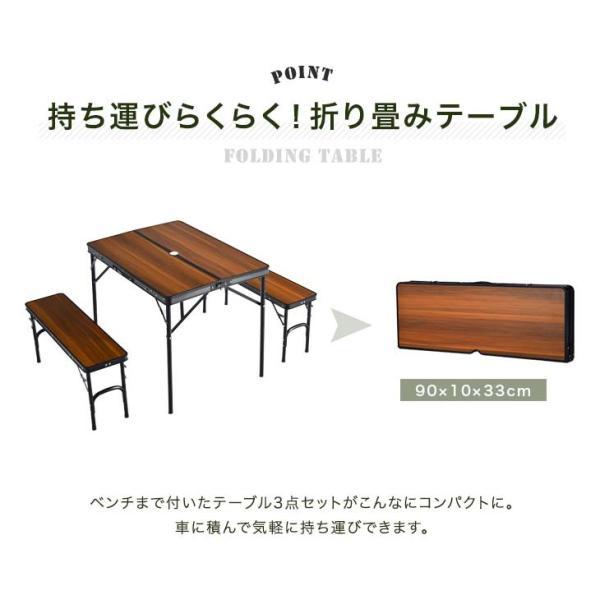 アウトドアテーブル 折りたたみ レジャーテーブル キャンプ 軽量 アルミ 高さ調節 アウトドアテーブルセット アウトドア 4500000003|tansu|05