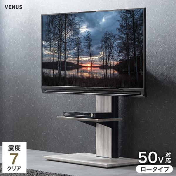 テレビ台 テレビスタンド 壁寄せ ロータイプ キャスター付き 高さ調節 調節 おしゃれ 自立式 北欧 スリム 壁掛け風|tansu