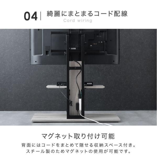 テレビ台 テレビスタンド 壁寄せ ロータイプ キャスター付き 高さ調節 調節 おしゃれ 自立式 北欧 スリム 壁掛け風|tansu|11