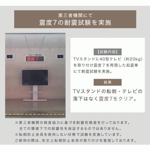 テレビ台 テレビスタンド 壁寄せ ロータイプ キャスター付き 高さ調節 調節 おしゃれ 自立式 北欧 スリム 壁掛け風|tansu|12