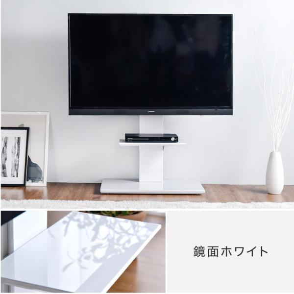 テレビ台 テレビスタンド 壁寄せ ロータイプ キャスター付き 高さ調節 調節 おしゃれ 自立式 北欧 スリム 壁掛け風|tansu|15