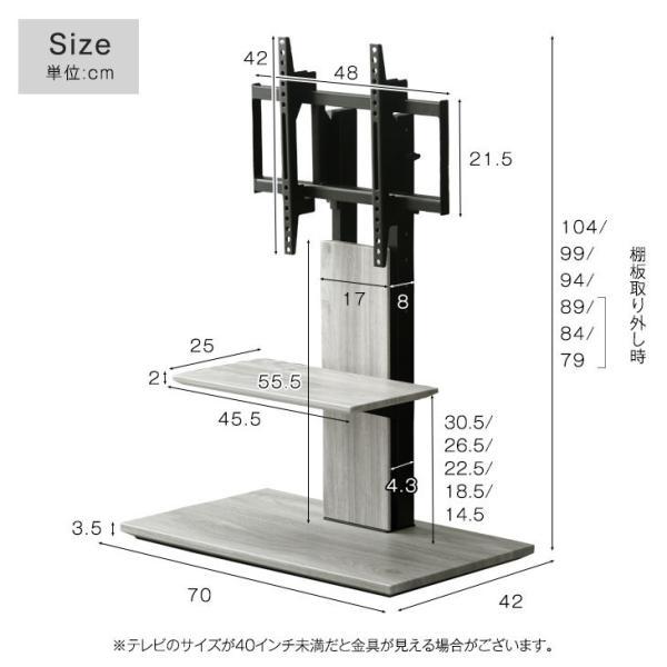 テレビ台 テレビスタンド 壁寄せ ロータイプ キャスター付き 高さ調節 調節 おしゃれ 自立式 北欧 スリム 壁掛け風|tansu|16