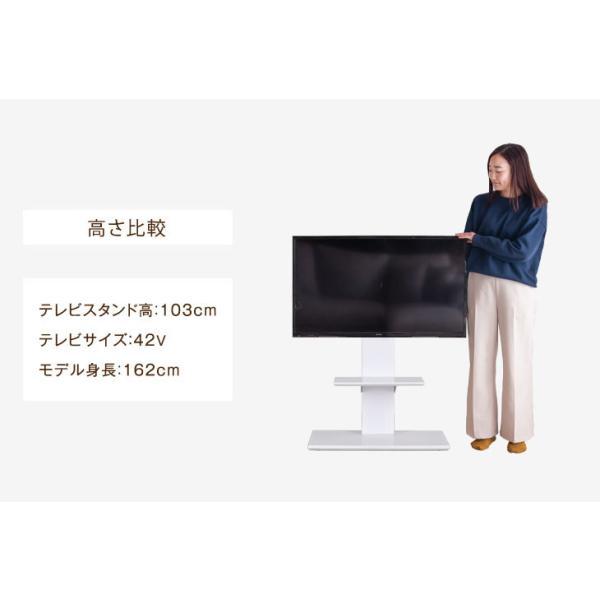 テレビ台 テレビスタンド 壁寄せ ロータイプ キャスター付き 高さ調節 調節 おしゃれ 自立式 北欧 スリム 壁掛け風|tansu|17