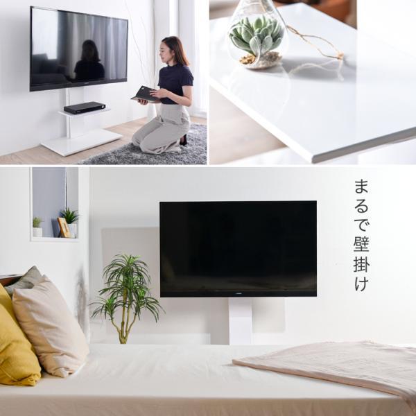 テレビ台 テレビスタンド 壁寄せ ロータイプ キャスター付き 高さ調節 調節 おしゃれ 自立式 北欧 スリム 壁掛け風|tansu|05