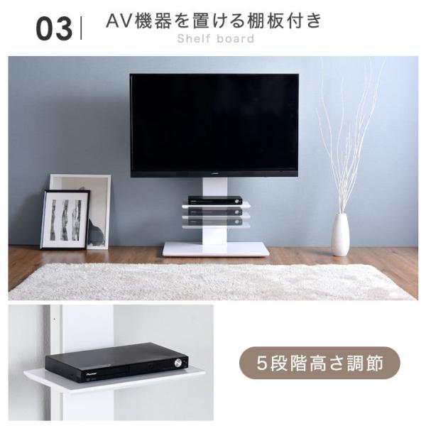 テレビ台 テレビスタンド 壁寄せ ロータイプ キャスター付き 高さ調節 調節 おしゃれ 自立式 北欧 スリム 壁掛け風|tansu|10