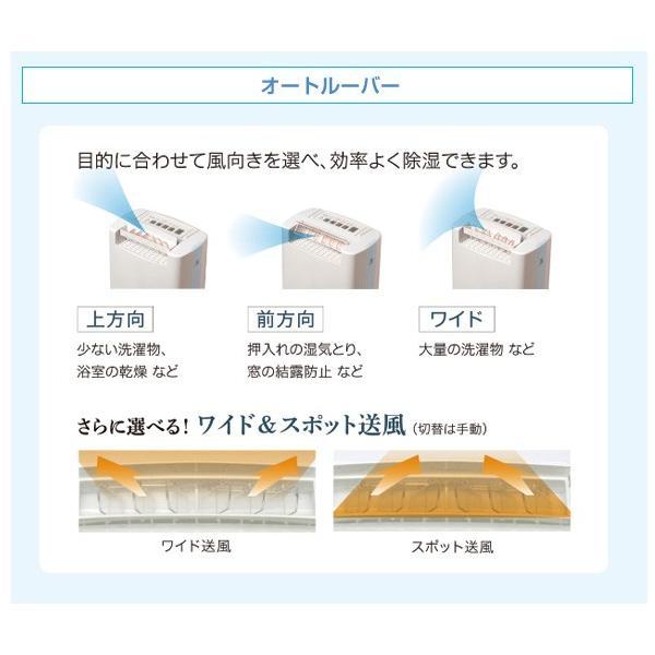 除湿機 除湿器 衣類乾燥 デシカント デシカント式除湿機 室内除湿 乾燥 部屋干し デシカント式 TD-Z80J 衣類乾燥 エコ tansu 04