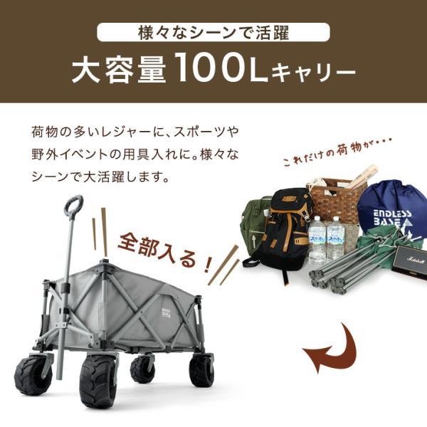 キャリーカート キャリーワゴン キャリー カート 折り畳み式 アウトドア ワゴン 108L 大型タイヤ 頑丈キャリーカート|tansu|12