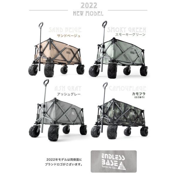 キャリーカート キャリーワゴン キャリー カート 折り畳み式 アウトドア ワゴン 108L 大型タイヤ 頑丈キャリーカート|tansu|03