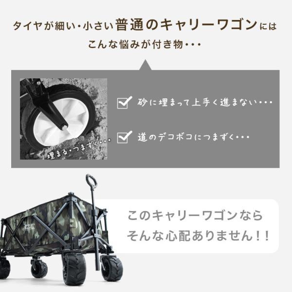 キャリーカート キャリーワゴン キャリー カート 折り畳み式 アウトドア ワゴン 108L 大型タイヤ 頑丈キャリーカート|tansu|06
