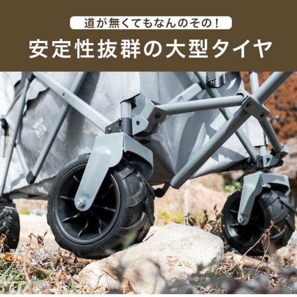 キャリーカート キャリーワゴン キャリー カート 折り畳み式 アウトドア ワゴン 108L 大型タイヤ 頑丈キャリーカート|tansu|07