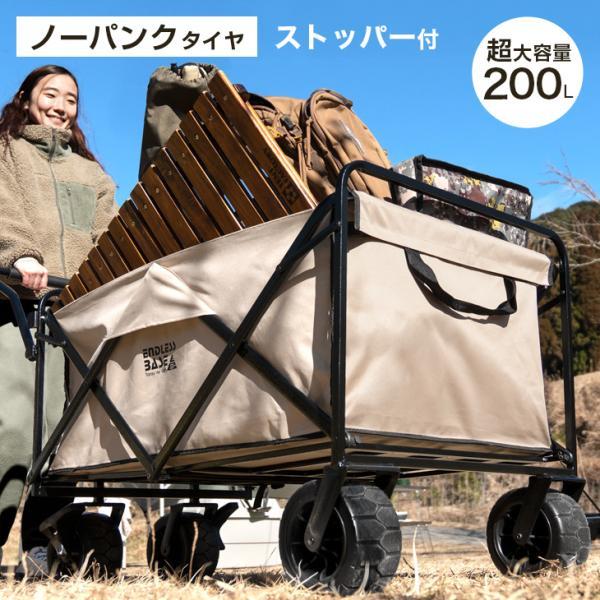 キャリーカート 折りたたみ アウトドア キャリーワゴン 170L 大型 キャリー カート ワゴンカート 折り畳み 頑丈 キャンプ お花見 BBQ|tansu