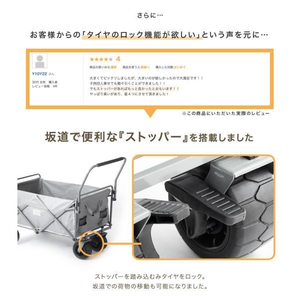 キャリーカート 折りたたみ アウトドア キャリーワゴン 170L 大型 キャリー カート ワゴンカート 折り畳み 頑丈 キャンプ お花見 BBQ|tansu|15