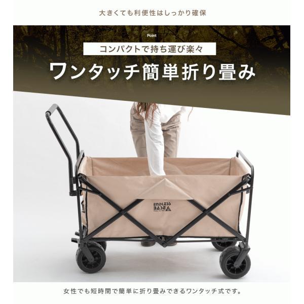 キャリーカート 折りたたみ アウトドア キャリーワゴン 170L 大型 キャリー カート ワゴンカート 折り畳み 頑丈 キャンプ お花見 BBQ|tansu|16