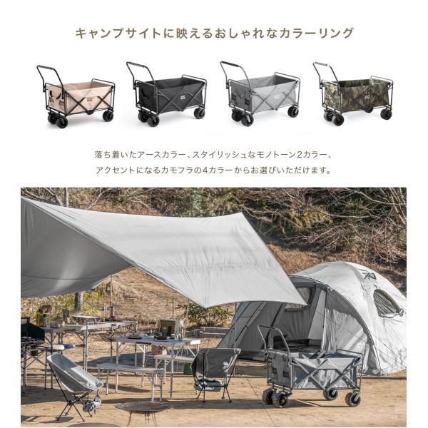 キャリーカート 折りたたみ アウトドア キャリーワゴン 170L 大型 キャリー カート ワゴンカート 折り畳み 頑丈 キャンプ お花見 BBQ|tansu|06
