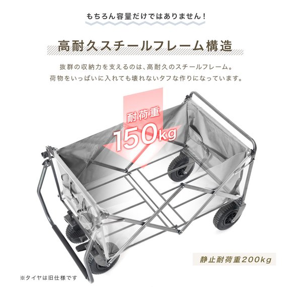 キャリーカート 折りたたみ アウトドア キャリーワゴン 170L 大型 キャリー カート ワゴンカート 折り畳み 頑丈 キャンプ お花見 BBQ|tansu|10