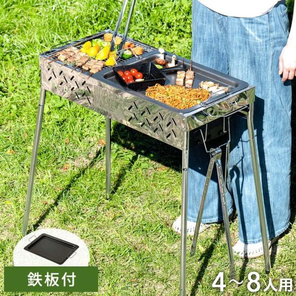 バーベキューコンロ 12点セット ステンレス 折りたたみ式 BBQ 73cm 焼肉 BBQコンロ グリル アウトドア tansu