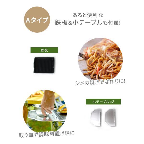 バーベキューコンロ 12点セット ステンレス 折りたたみ式 BBQ 73cm 焼肉 BBQコンロ グリル アウトドア tansu 06
