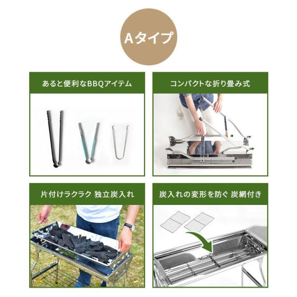 バーベキューコンロ 12点セット ステンレス 折りたたみ式 BBQ 73cm 焼肉 BBQコンロ グリル アウトドア tansu 07