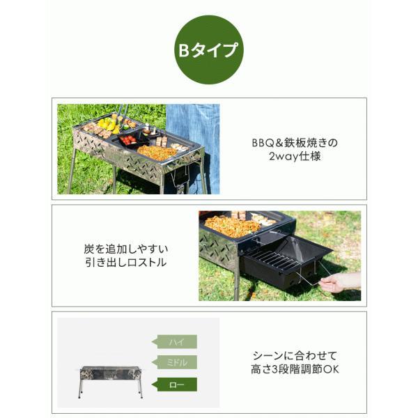 バーベキューコンロ 12点セット ステンレス 折りたたみ式 BBQ 73cm 焼肉 BBQコンロ グリル アウトドア tansu 08