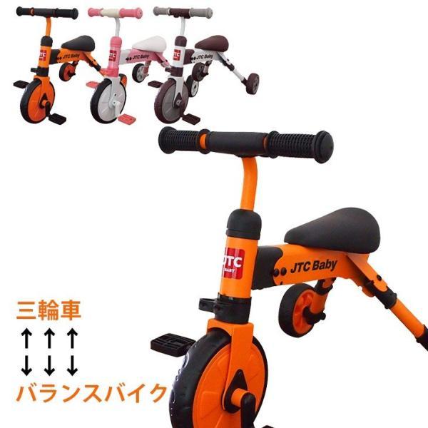 三輪車 折り畳み おしゃれ 子供用 キッズ バイク 乗り物 2歳 キッズバイク プレゼント 子供 シンプル ベビー メーカー保証1年