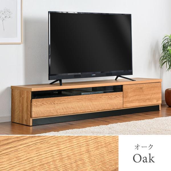 テレビ台 ローボード 完成品 幅174cm おしゃれ テレビボード 国産 日本製 約180cm|tansu|02