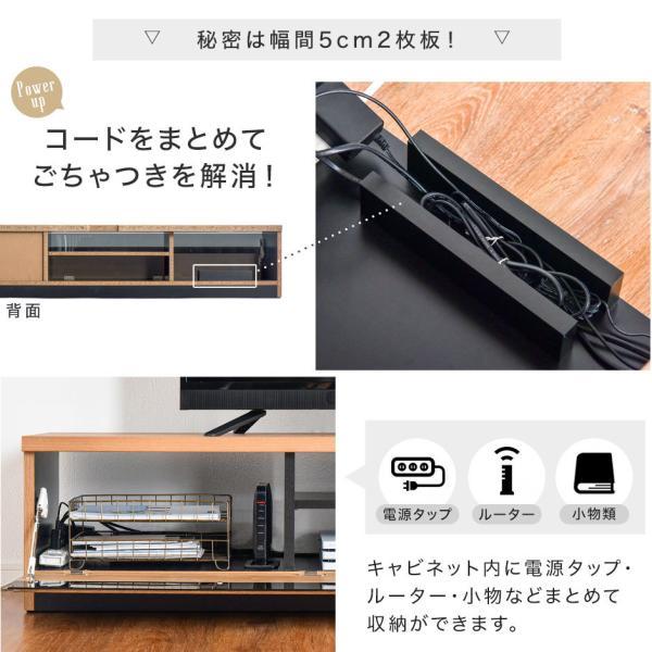 テレビ台 ローボード 完成品 幅174cm おしゃれ テレビボード 国産 日本製 約180cm|tansu|11