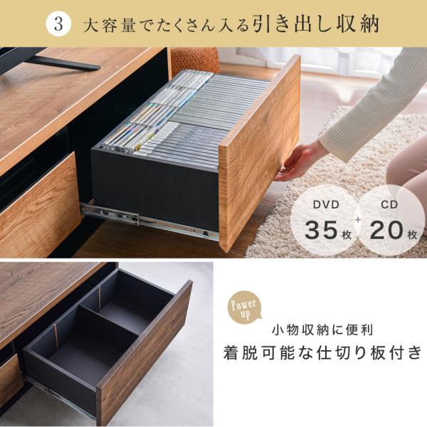 テレビ台 ローボード 完成品 幅174cm おしゃれ テレビボード 国産 日本製 約180cm|tansu|12
