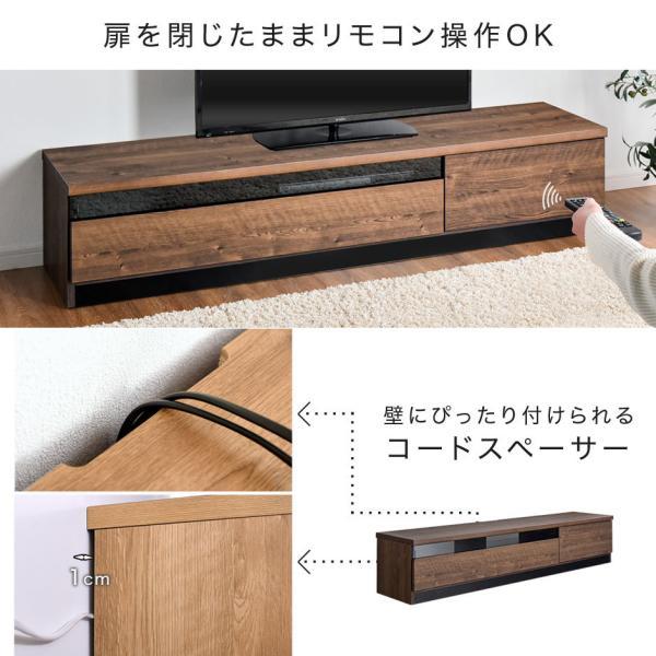 テレビ台 ローボード 完成品 幅174cm おしゃれ テレビボード 国産 日本製 約180cm|tansu|13
