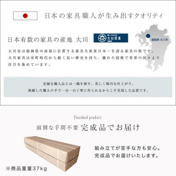テレビ台 ローボード 完成品 幅174cm おしゃれ テレビボード 国産 日本製 約180cm|tansu|14