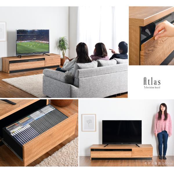 テレビ台 ローボード 完成品 幅174cm おしゃれ テレビボード 国産 日本製 約180cm|tansu|15