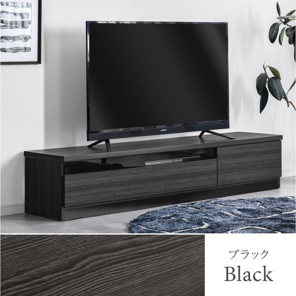 テレビ台 ローボード 完成品 幅174cm おしゃれ テレビボード 国産 日本製 約180cm|tansu|03