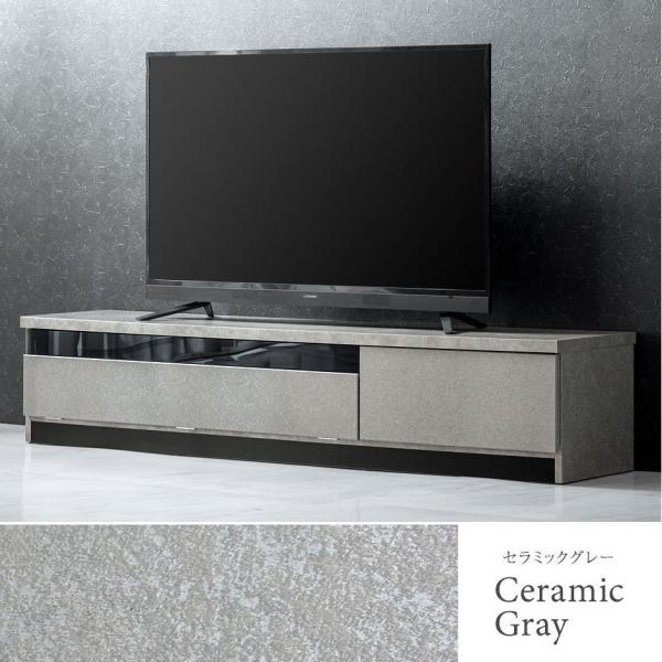 テレビ台 ローボード 完成品 幅174cm おしゃれ テレビボード 国産 日本製 約180cm|tansu|05