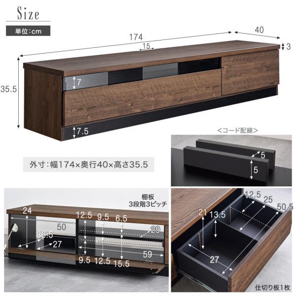 テレビ台 ローボード 完成品 幅174cm おしゃれ テレビボード 国産 日本製 約180cm|tansu|06