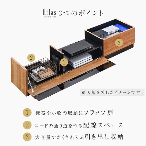 テレビ台 ローボード 完成品 幅174cm おしゃれ テレビボード 国産 日本製 約180cm|tansu|08