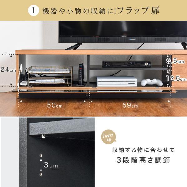 テレビ台 ローボード 完成品 幅174cm おしゃれ テレビボード 国産 日本製 約180cm|tansu|09