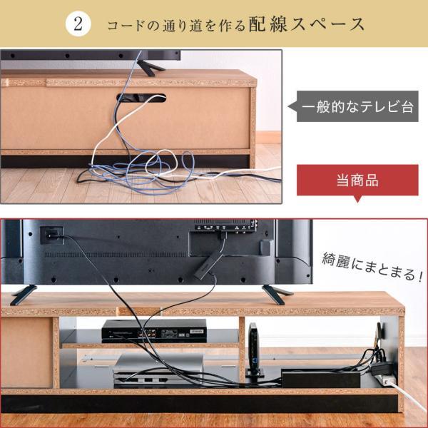 テレビ台 ローボード 完成品 幅174cm おしゃれ テレビボード 国産 日本製 約180cm|tansu|10