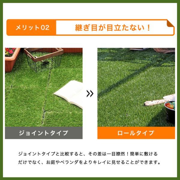 人工芝 ロール リアル人工芝 芝生 1m×10m U字固定ピン20本入 芝丈30mm 10m 人工 芝 ロール 芝生マット ベランダ ガーデン|tansu|15