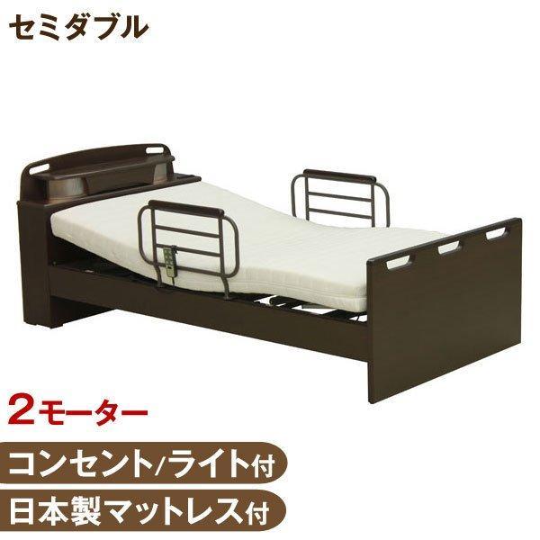 電動ベッド 2モーター セミダブル 開梱設置付き 無段階リクライニング セミダブルサイズ ウレタン マットレス 介護 ベッド 介護用ベッド ガード グリップ 寝具|tansu