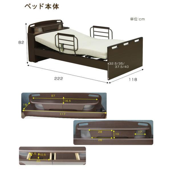 電動ベッド 2モーター セミダブル 開梱設置付き 無段階リクライニング セミダブルサイズ ウレタン マットレス 介護 ベッド 介護用ベッド ガード グリップ 寝具|tansu|02
