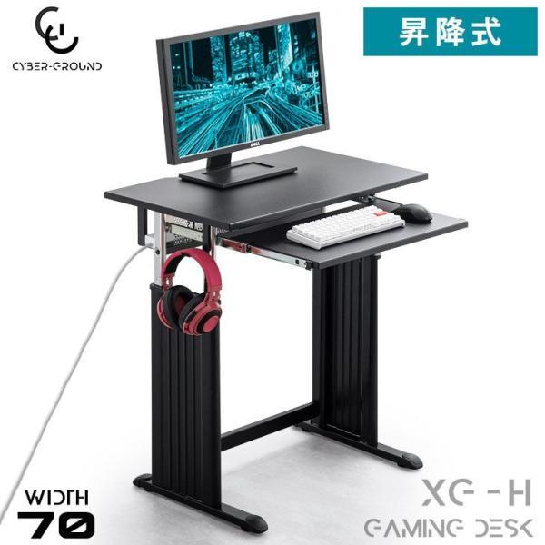 ゲーミングデスク昇降式電源タップ収納付きキーボードスライダーキーボードトレイフロアデスクフロアーデスクゲーム机テーブルゲーム机