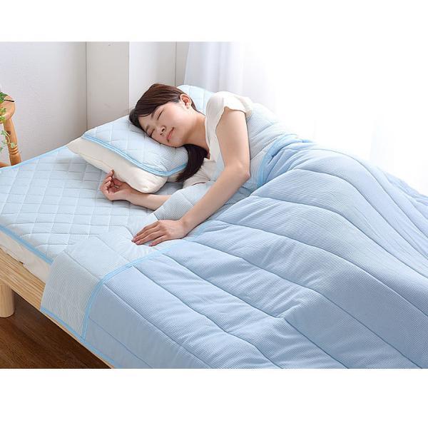 ひんやり寝具3点セット 肌掛け布団 敷パッド 肌布団 枕パッド 接触冷感 3点セット 洗える シングル ベッドパット ベットパット ウォッシャブル 夏 夏布団|tansu|14